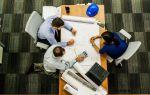 Как определить производительность труда при сокращении?