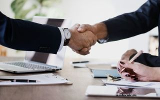 Причины для увольнения по соглашению сторон