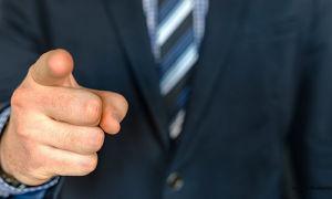 Объявление выговора за ненадлежащее выполнение должностных обязанностей работником