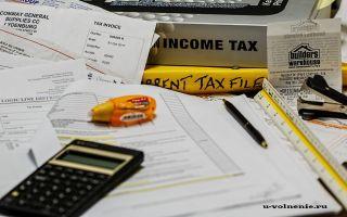 НДФЛ и страховые взносы с выходного пособия при сокращении штата сотрудников