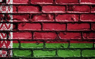 Увольнение по собственному желанию в Республике Беларусь