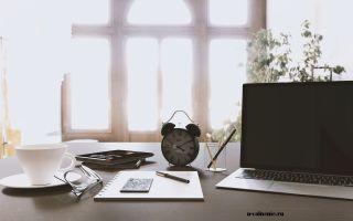 Увольнение и прием на работу в один день