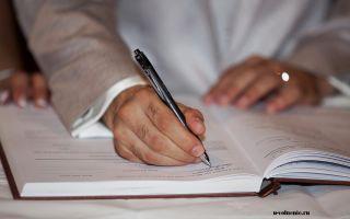 Выплаты и компенсации при увольнении по инициативе работодателя