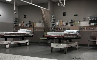 Допускается ли исправление ошибки в больничном листе?