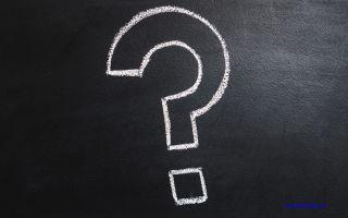 Что значит увольнение по соглашению сторон?