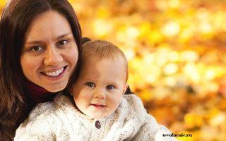 Сокращение женщины с ребенком до 3-х лет и до 14 лет