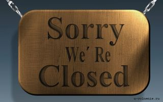 Особенности увольнения сотрудников при ликвидации предприятия
