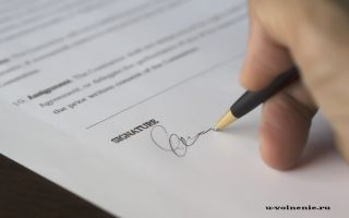 Как составить протокол заседания комиссии по сокращению штата? Образец документа