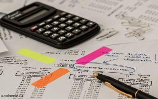 Порядок увольнения главного бухгалтера по соглашению сторон