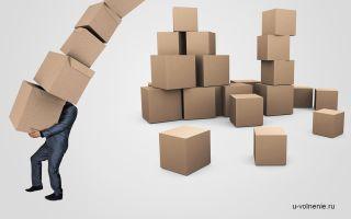 Увольнение по собственному желанию в связи с переездом