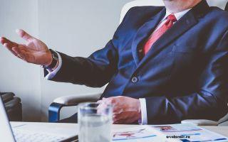 Запись в трудовую книжку об увольнение директора учредителя организации