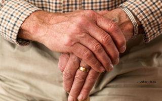 Выход на пенсию по состоянию здоровья. Досрочный выход