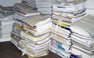 Какие документы обязан выдать работодатель при увольнении по соглашению сторон?