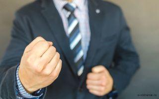 Что делать, если работодатель предлагает уволиться по соглашению сторон?