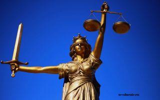 Увольнение по соглашению сторон – судебная практика