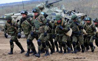 Рапорт на увольнение по семейным обстоятельствам из рядов ВС РФ