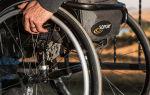Выплаты и компенсации при увольнении по инвалидности в 2018 году. Какие есть права у инвалидов при увольнении?