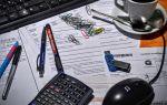 Увольнение сотрудника в выходной день – как отразить в 6 НДФЛ