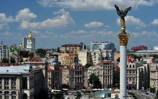 Увольнение в Украине и статьи КЗОТ