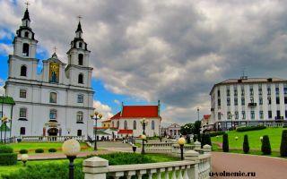 Порядок увольнения в Беларуси – день увольнения, отработка и расчет