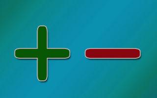 Увольнение по соглашению сторон: плюсы и минусы для работника и работодателя