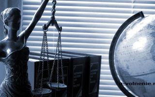 В чем разница между увольнением по соглашению сторон и увольнением по собственному желанию?
