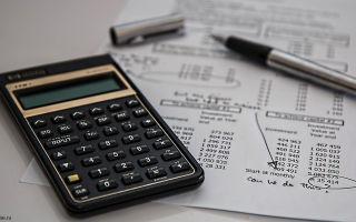 Окончательный расчет выплат при увольнении по собственному желанию: выплаты отпускных и выходное пособие. Пример расчета