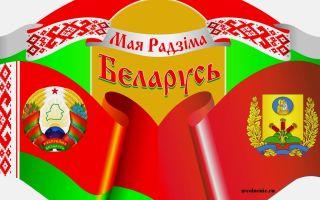 Увольнение по контракту в Беларуси