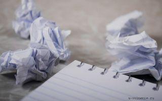 Порядок расторжения трудового договора по собственному желанию
