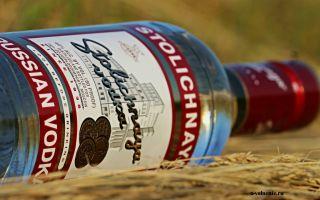 Увольнение за появление на рабочем месте в состоянии алкогольного опьянения