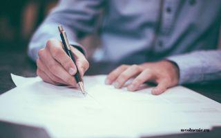 Как составить заявление на отзыв заявления об увольнении по собственному желанию?
