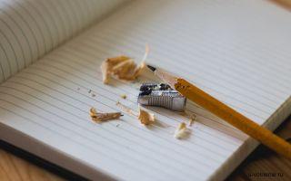 Восстановление на работе при увольнении по собственному