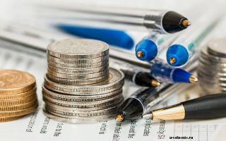 Страхование от сокращения на работе
