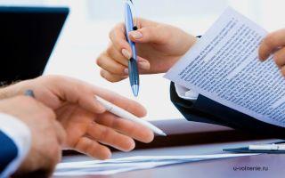 Как правильно составить распоряжение об увольнении по собственному желанию?
