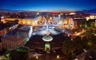 Увольнение по сокращению штата в Украине