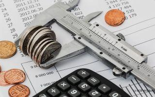 Налогообложение выходного пособия. Страховые взносы и НДФЛ при увольнении по соглашению сторон