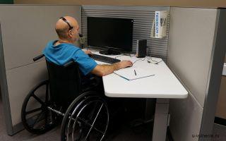 Что делать, если работодатель хочет уволить по инвалидности?