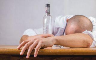 Пошаговая процедура увольнения за пьянку на рабочем месте