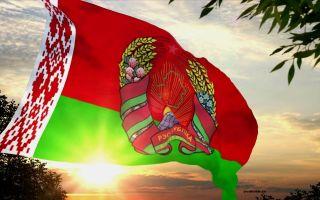 Компенсация за отпуск при увольнении в Беларуси