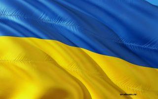 Заявление на увольнение в Украине