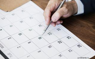 Как продлить срочный договор без увольнения?