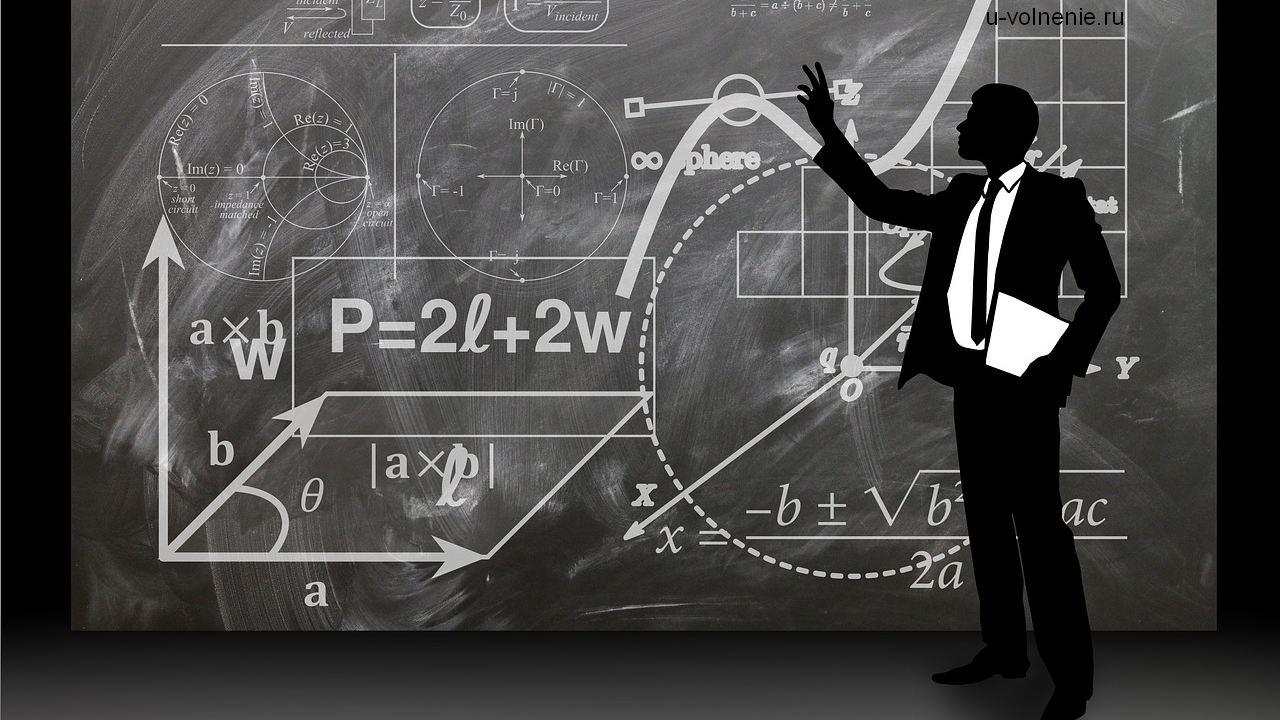 формулы на доске и человек