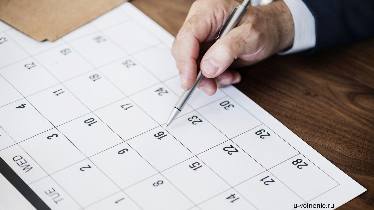 мужчина заполняет календарь ручкой