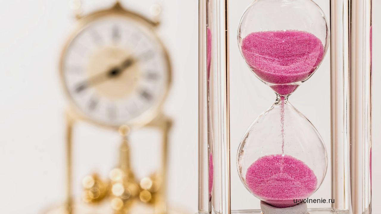 песочные и обычные часы