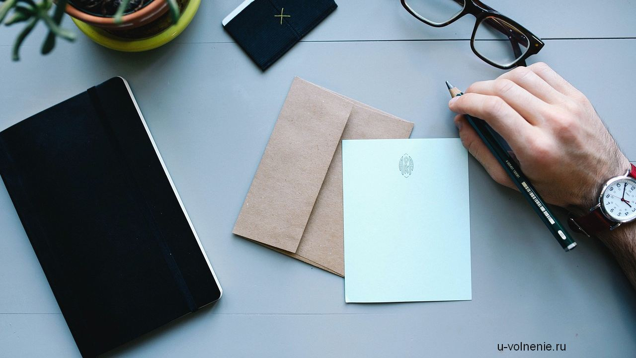 письмо конверт рука ручка