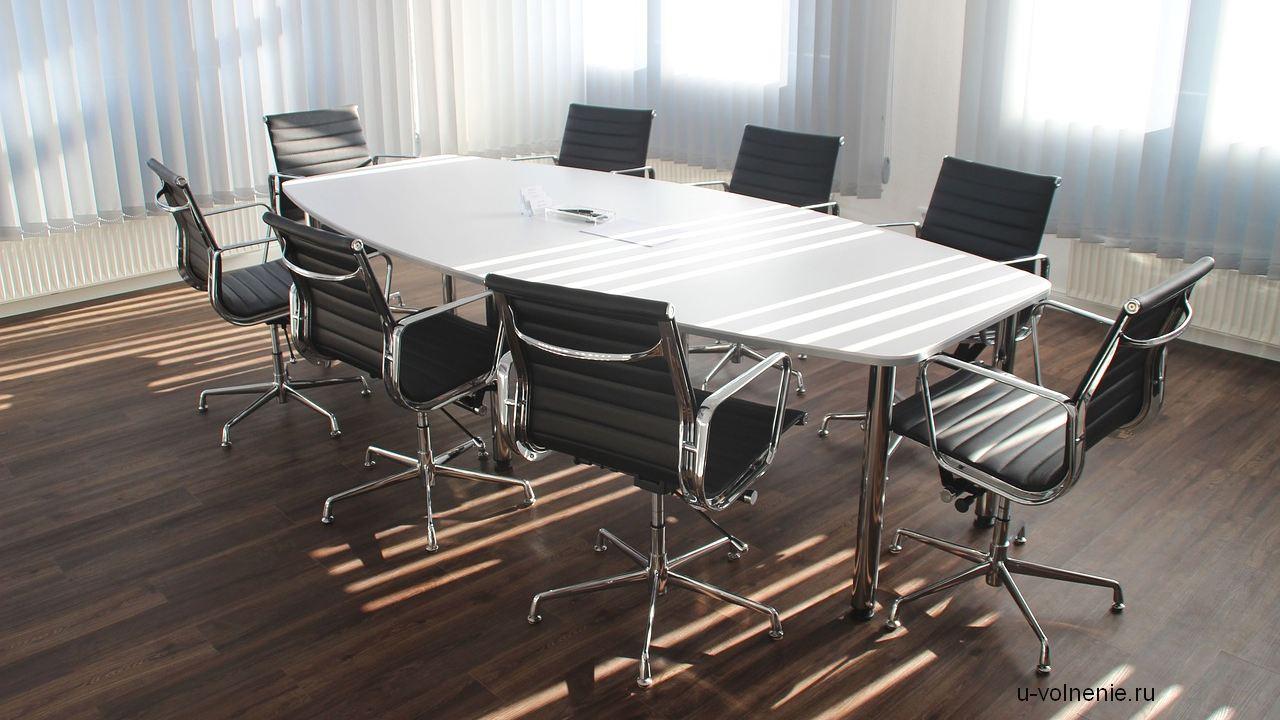 пустой офис переговорная