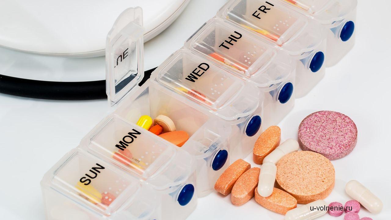 таблетки в коробке по дням неделям