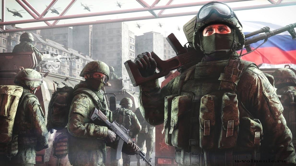 армия город