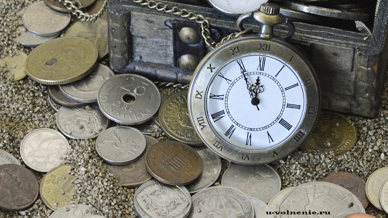 деньги мелочь часы