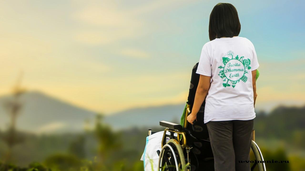 инвалидное кресло женщина поле